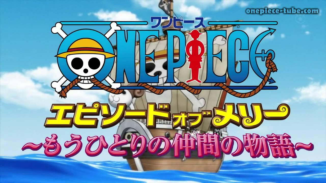 One Piece Tube Illegal