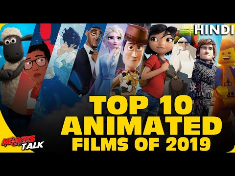 Top 10 Animation Movies Of 2019 [Explained In Hindi]