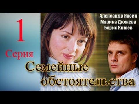 Сериал Не женское дело (2013)
