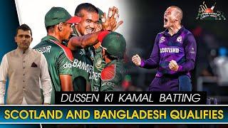 Dussen Ki Kamal Batting   Scotland and Bangladesh Qualifies   Kamran Akmal