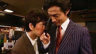 段田一郎(滝藤賢一)は、長年愛用していたマジックテープ式の二つ折り...