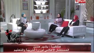 شاهد.. أول تعليق من وزارة التعليم على واقعة الطفل المتوحد المهتوك عرضه