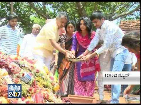 DK Ravi's Family Performs Third Day Death Rituals