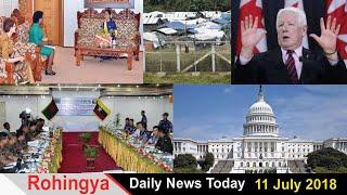 Rohingya Daily News Today 11 July 2018 أخبارأراكان باللغة #الروهنغيا #ရိုဟင္ဂ်ာ ေန႔စဥ္ သတင္း #Khobar