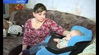 Поможем малышу.mp4
