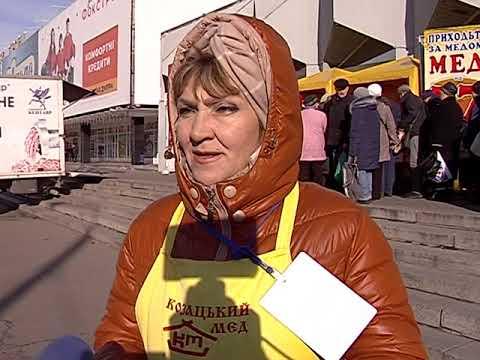 ТРК ВіККА: У середмісті Черкас запрацював «Ярмарок меду» (ВІДЕО)