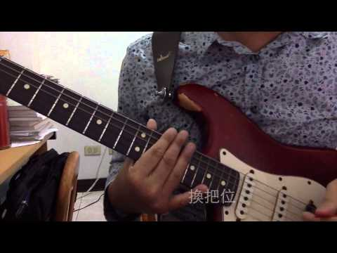"""How to play """"Stand by me"""" by Imagine Dragons     instruction"""