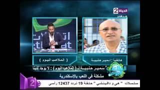 رئيس نادي المصري يعلن التراجع عن الإنسحاب أمام الزمالك