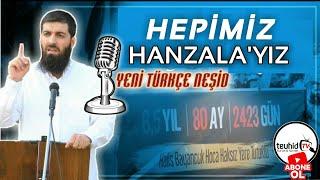 Gambar cover Hepimiz Hanzala'yız ᴴᴰ | Yeni Türkçe Neşid 2019