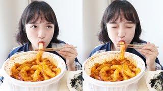 분모자 엽기떡볶이 먹방 _ 엽떡에 신기한 가래떡 당면✨투하 :D