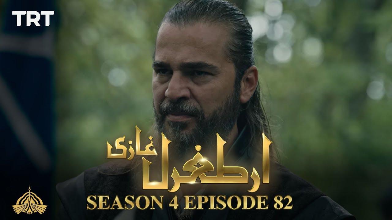 Ertugrul Ghazi Urdu | Episode 82| Season 4