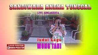 Wong Tani Aneka Tunggal