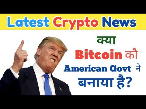 Latest Crypto News: Ripple Partnership, Binance Transfer, Diet Bitcoin, Yahoo launch Crypto exchange