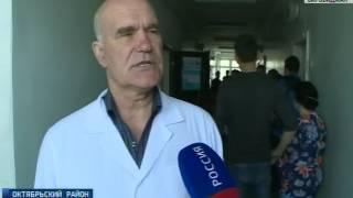 Медкомиссия в Амурзете