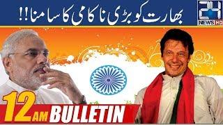 News Bulletin   12:00am   15 Sep 2019   24 News HD