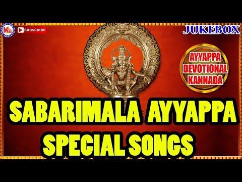 Sabarimala Ayyappa Special Songs   Ayyappa Devotional Songs Kannada   Hindu devotional Songs Kannada