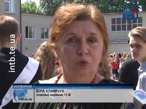 Телеканал ІНТБ: У школах Тернополя пролунав останній дзвінок