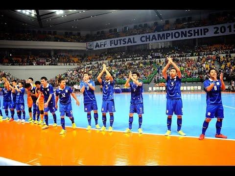 HIGHLIGHT ฟุตซอล ชิงแชมป์อาเซียน 2015 :  รอบรอง ไทย 6-0 เวียดนาม
