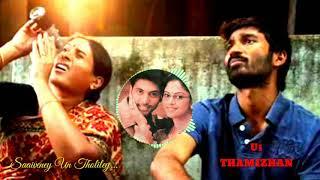 M.Kumaran S/o Mahalakshmi | Amma Amma Song | Ringtone | Status
