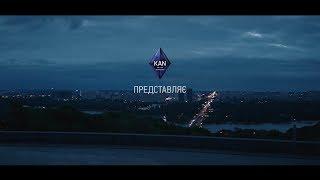 Київ, такий яким ми його любимо ... і такий, про який ми мріємо!