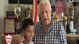 الزمالك اليوم | طفل زملكاوي يبكي بعد عدم اختياره في فريق الناشئين ومرتضي منصور يكرمه