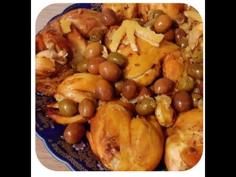 poulet-aux-olives-recette-marocaine-facile-😋👍