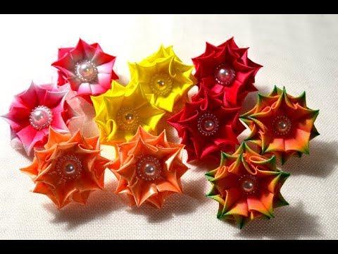 🌼Топ 🌼Продаж/Цветы 'Звездочки' из лент 2.5 см🌼/Beautiful Flowers Kanzashi/Tutorial/D.I.Y
