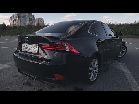 Lexus IS 300 h 2014 Обзор/ технологии + комфорт или что купить за полтора млн. рублей