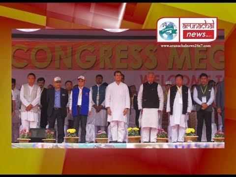 INC prez Rahul Gandhi visit Arunachal, addressed mass gathering at I.G.Park Itanagar