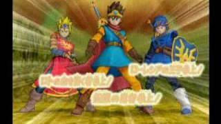 勇者鬥惡龍 怪獸戰鬥之路 勝利-電視廣告影片-Wii-巴哈姆特GNN