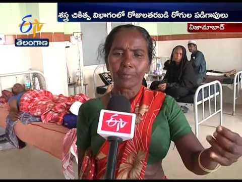 Lack Of Facilities Haunts Nizamabad General Hospital; ETV EENADU Investigative Story