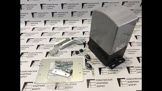 Інструкція для електроприводу ASL500