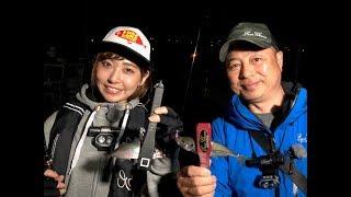 和歌山県の漁港でのアジングに豊西和典さんと河原さゆりが満喫します。 ...