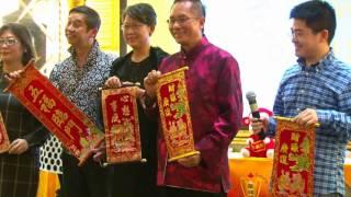 2017 Toronto Chinese Media Award Gala Opening