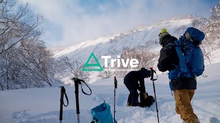 【powderWKND】羊蹄山、キロロバックカントリーツアー 2021,01,09-11 Trive Mountain Guides Hokkaido 小樽ベース