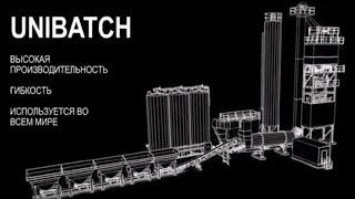 AMMANN UniBatch - асфальтосмесительная установка(, 2013-07-30T11:01:56.000Z)