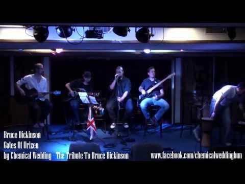 Chemical Wedding - Gates Of  Urizen (unplugged Bruce Dickinson cover) mp3