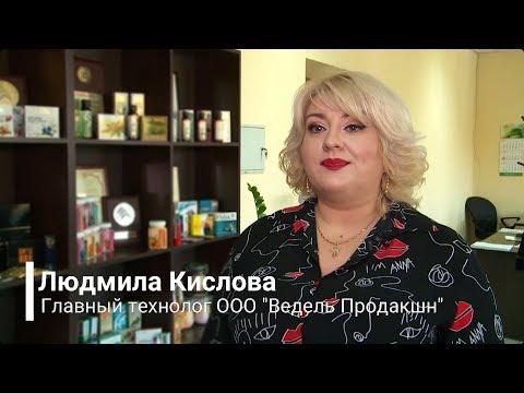 """Продукция компании """"Ведель"""""""
