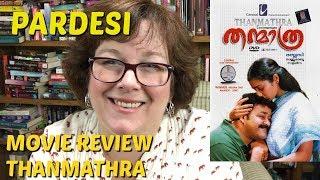 Movie Review Thanmathra | Mohanlal | on Pardesi