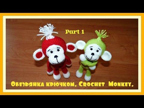 Вязанные игрушки крючком обезьянка