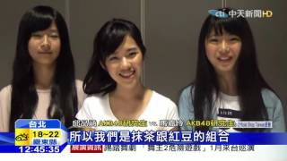 在今年四月AKB台灣成員徵選活動,兩千多名報名者中,脫穎而出的馬嘉伶,...