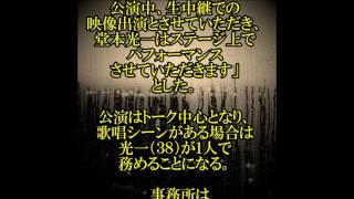 関連動画 【堂本剛流】失恋から立ち直る方法 https://www.youtube.com/w...