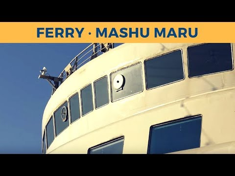 Visit of museum ship / train ferry MASHU MARU in Hakodate