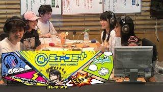 ゲスト:大森靖子、野村みな美(こぶしファクトリー)、岸本ゆめの(つ...