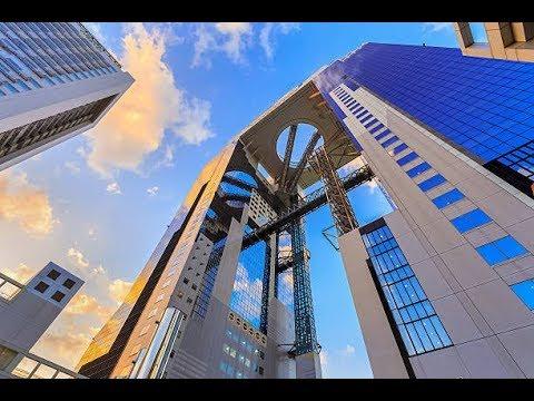 UMEDA O edifício mais bonito do Japão  I Japão a terra do sol nascente
