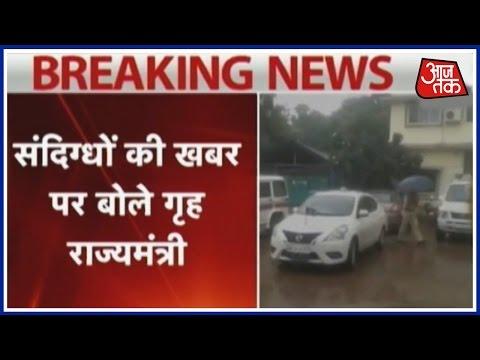 School Students Spot Terror Suspects In Uran Near Mumbai