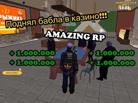 игровые автоматы играть бесплатно и без регистрации золото партий братва