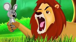 Leul și Șoricelul   Povesti pentru copii   Basme in limba romana  Copilul destept