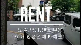 강남보컬학원, 댄스학원, 악기학원, 피아노, 논현역연습…