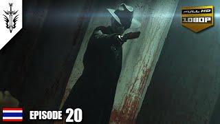 BRF - Metal Gear Solid V : TPP [EP20]